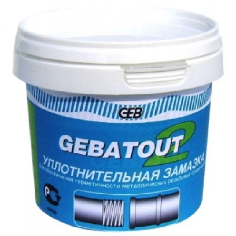 Паста-герметик GEB GEBATOUT 2 (банка)