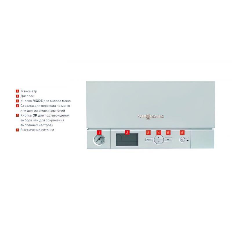 Газовый котел Viessmann Vitopend 100-W 29,9 кВт, одноконтурный