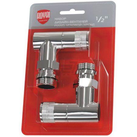 Комплект дизайн-вентилей Royal Thermo PIAN 1/2 (хром) угловой