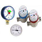 Контрольно-измерительные приборы (КИП)