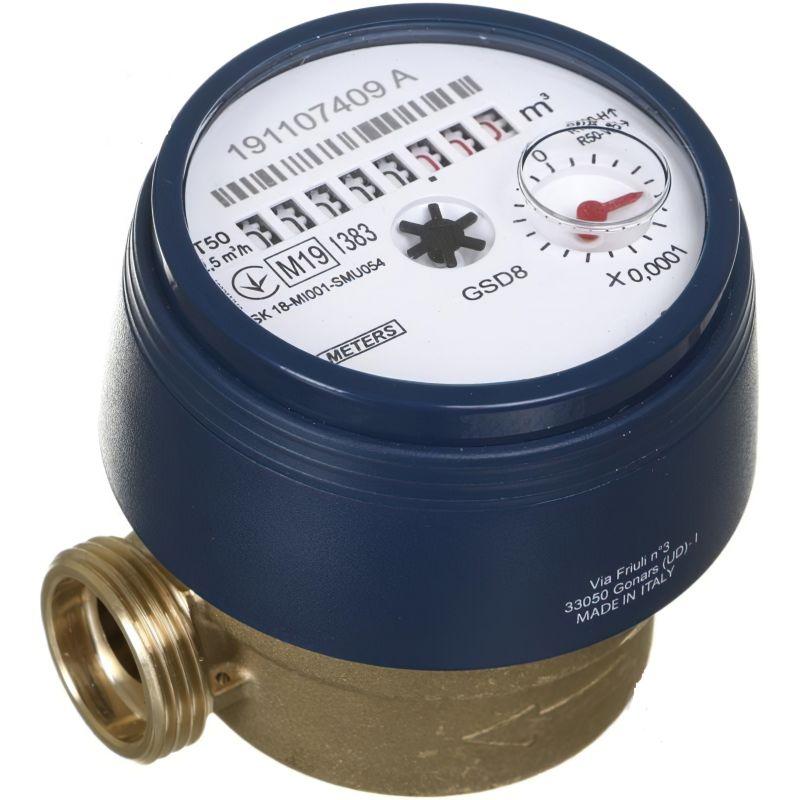 Счетчик воды B-Meters GSD8 1/2 ХВ 50°С 80мм