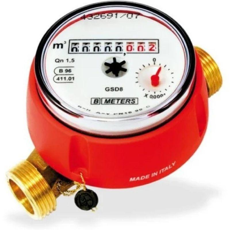 Счетчик воды B-Meters GSD8 1/2 ГВ 90С 80 мм