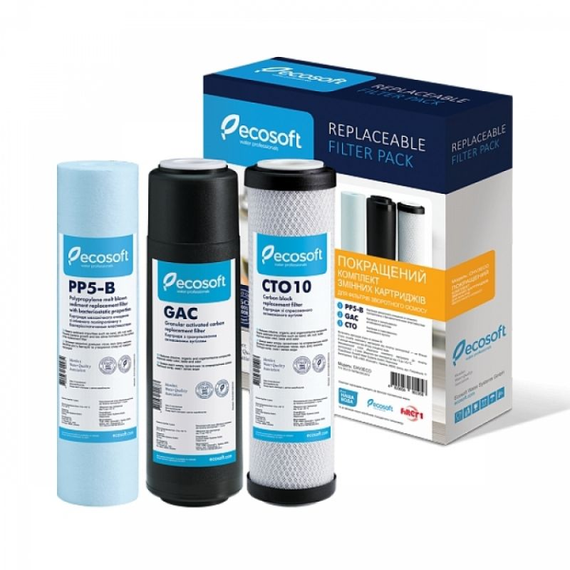 Улучшенный комплект картриджей Ecosoft 1-2-3 для фильтров обратного осмоса
