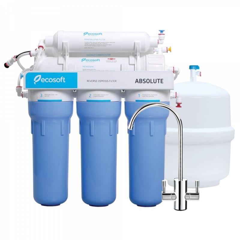 Фильтр обратного осмоса Ecosoft Absolute 6-50M с минерализатором